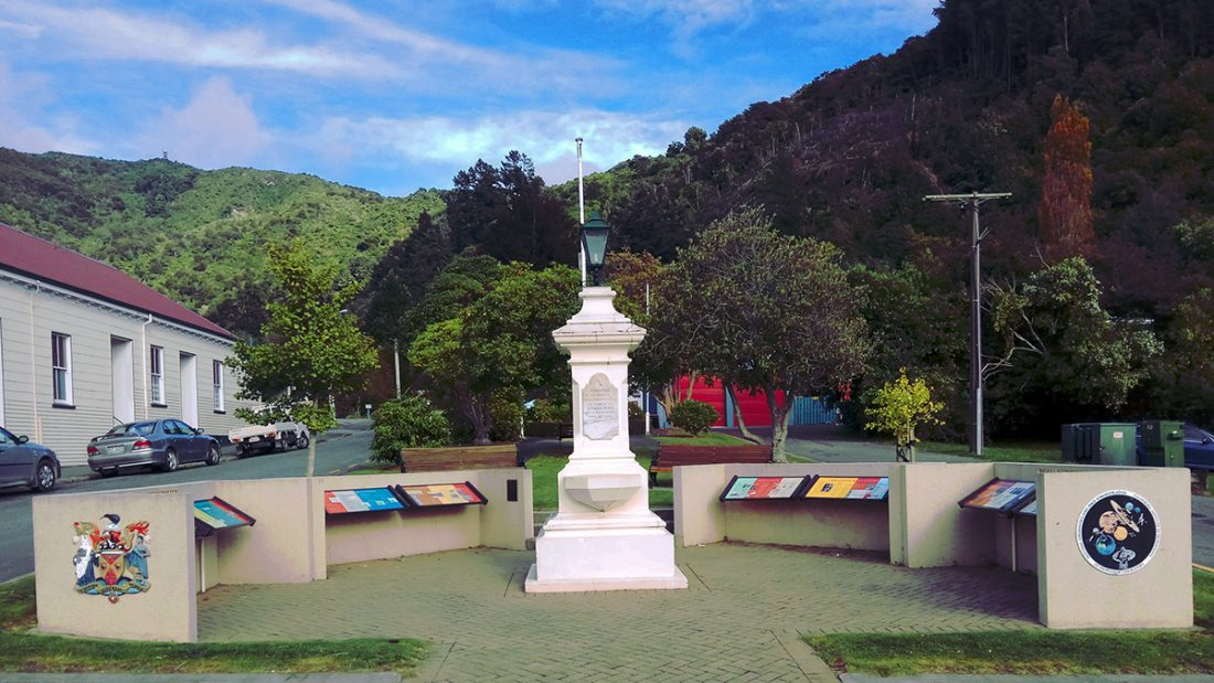 Things to do in Havelock, Havelock Domain